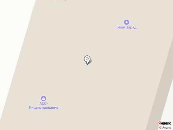 РУДЕТРАНССЕРВИС на карте Великого Новгорода
