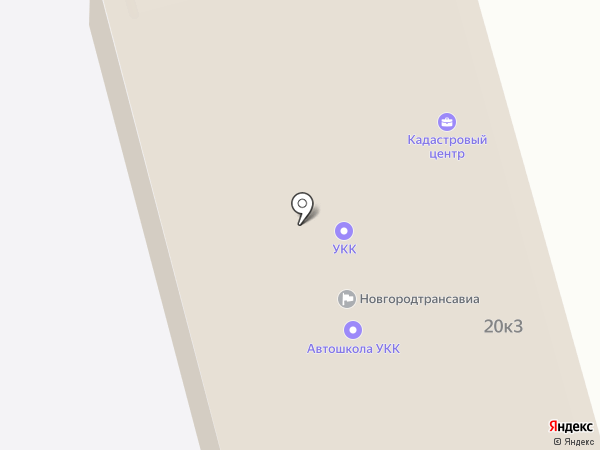 Новконсалт на карте Великого Новгорода