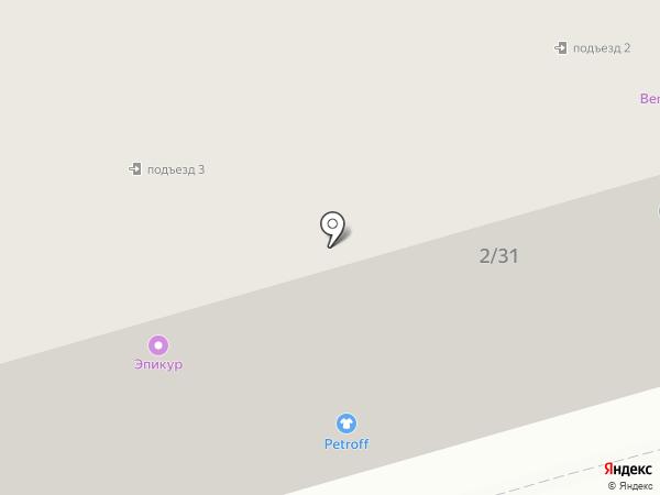Хаси-студия суши на карте Великого Новгорода