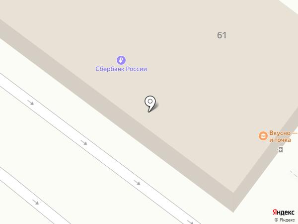 МакДоналдс на карте Великого Новгорода