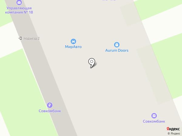 Восточный экспресс банк, ПАО на карте Великого Новгорода