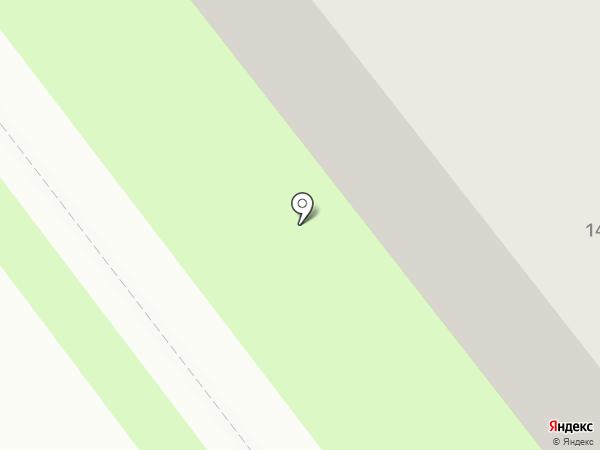 Всё для школы и офиса на карте Великого Новгорода
