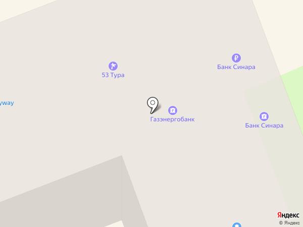 СКБ-банк, ПАО на карте Великого Новгорода