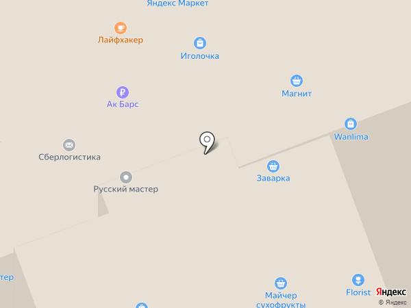 D & N cases на карте Великого Новгорода