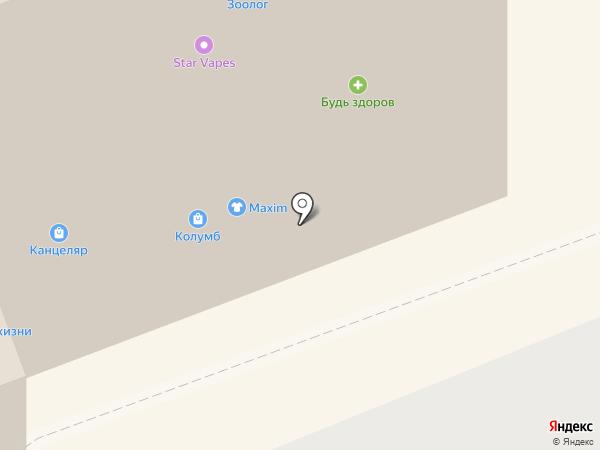San remo на карте Великого Новгорода