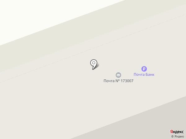 Почтовое отделение №7 на карте Великого Новгорода