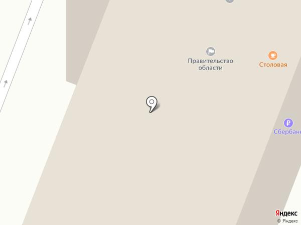 Аппарат уполномоченного по правам ребенка в Новгородской области на карте Великого Новгорода