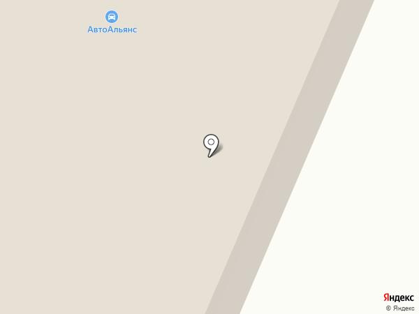 АвтоАльянс на карте Великого Новгорода