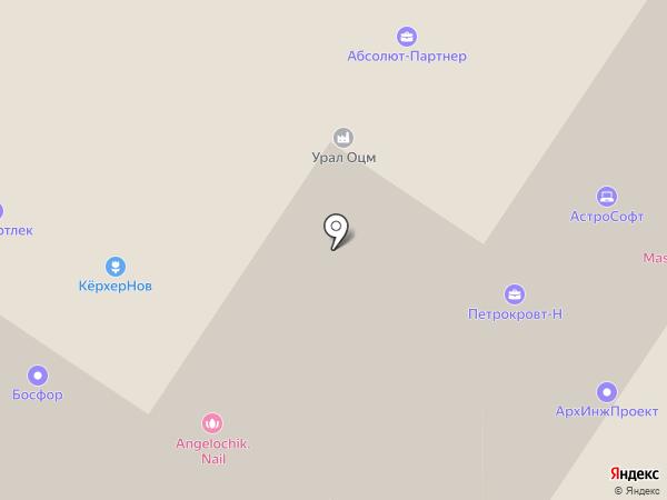 ДАНТИСТ на карте Великого Новгорода