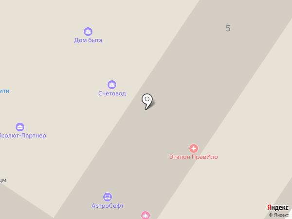 СЧЕТОВОД на карте Великого Новгорода