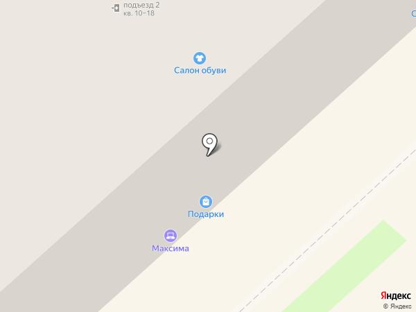 Фотомастерская на карте Великого Новгорода
