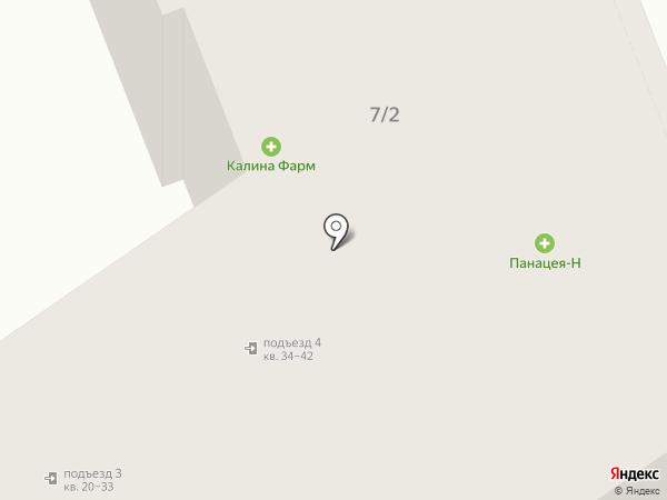 Панацея-1 на карте Великого Новгорода