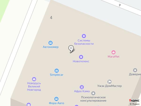 УЖЭК ДомМастер на карте Великого Новгорода