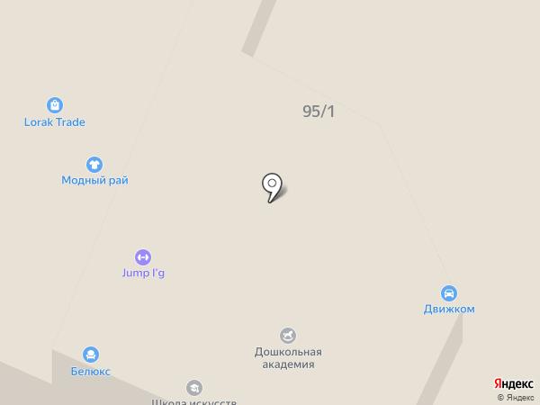 Белорусская мебель на карте Великого Новгорода