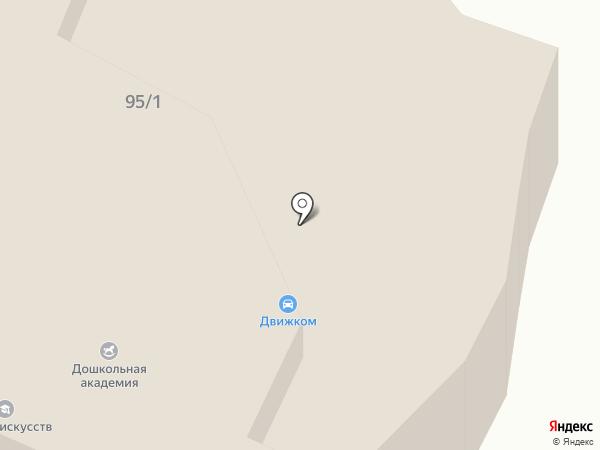 Модный рай на карте Великого Новгорода