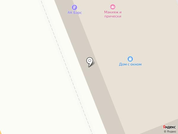 Люкс на карте Великого Новгорода