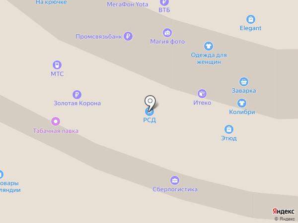 ДорСтандарт на карте Великого Новгорода