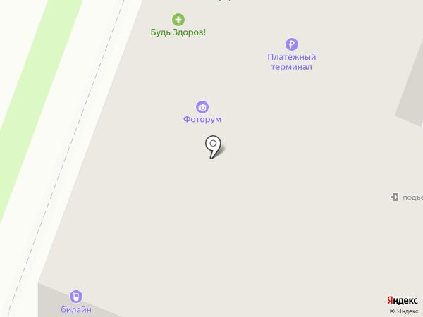 Благодать, ТСЖ на карте Великого Новгорода