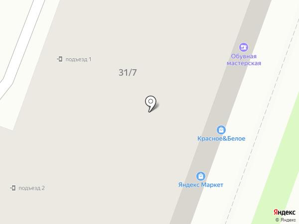 Удачный на карте Великого Новгорода