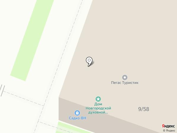 Pegas Touristik на карте Великого Новгорода
