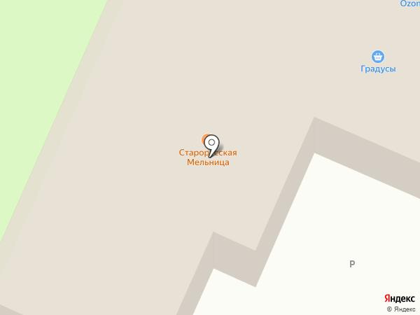 Дикси на карте Трубичино