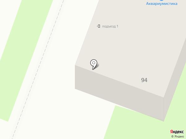 Аквариумистика на карте Великого Новгорода