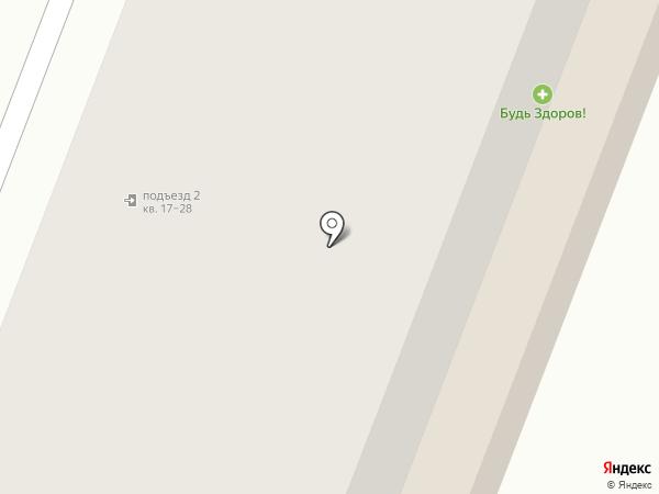 Будь Здоров! на карте Великого Новгорода