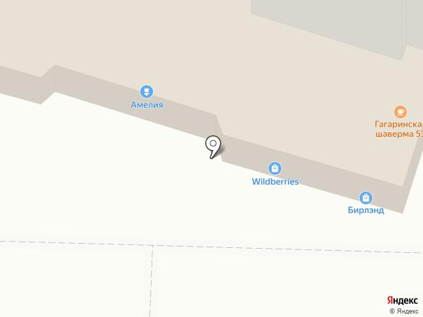 Бирлэнд на карте Великого Новгорода