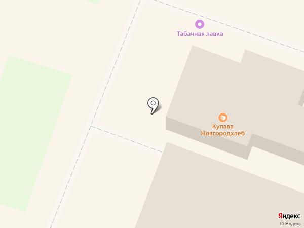 ПортСигар на карте Великого Новгорода