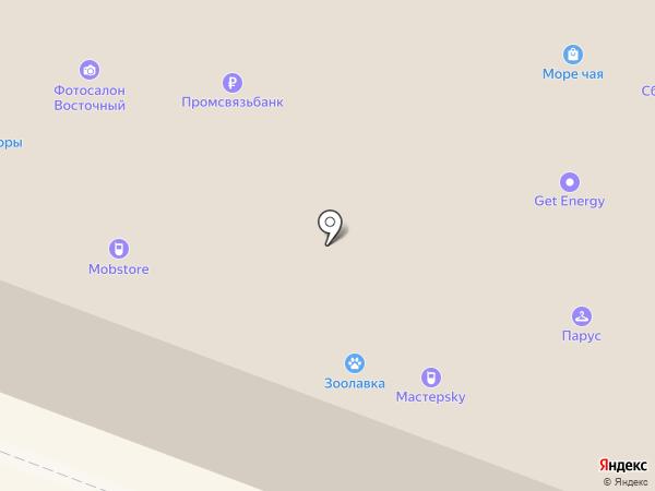 MOB STORE на карте Великого Новгорода