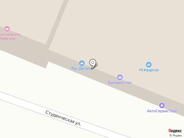 Магазин шин на карте Великого Новгорода