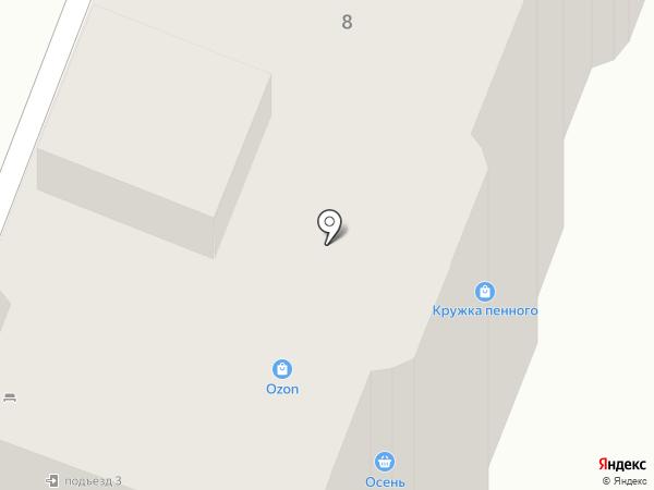 Кружка пенного на карте Великого Новгорода