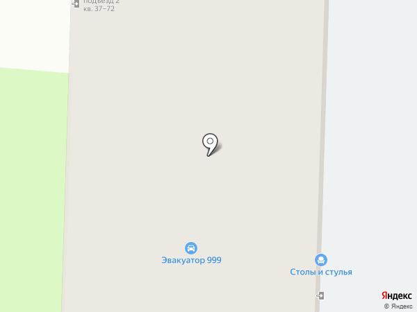 АвтоэвакуаторВН на карте Великого Новгорода