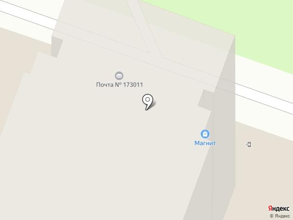Почтовое отделение №11 на карте Великого Новгорода