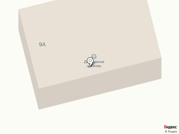 Храм в честь Державной иконы Божией Матери на карте Смоленска