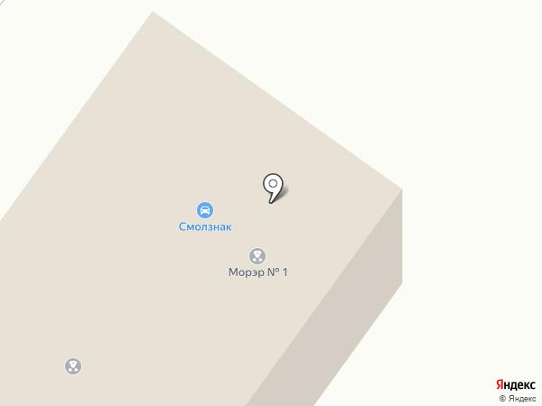 Логистический и информационно правовой центр на карте Смоленска