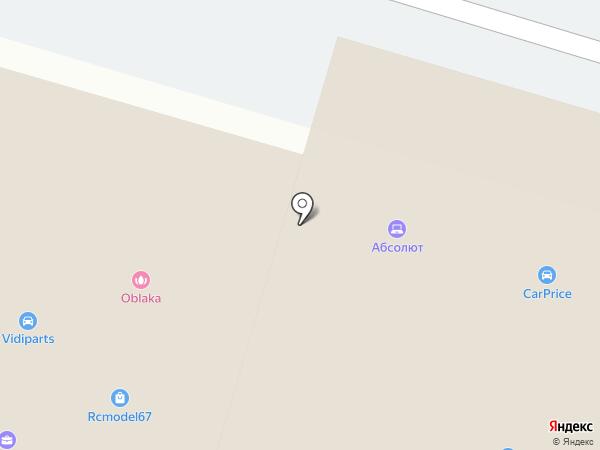 Автомарка на карте Смоленска