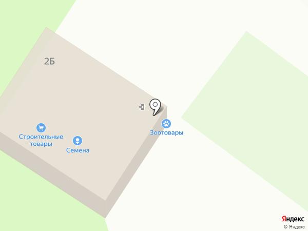 Зоотовары на карте Смоленска