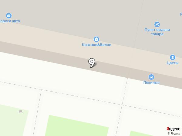 Самолёт на карте Смоленска