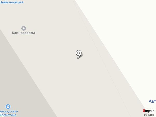 ЛяКонд на карте Смоленска