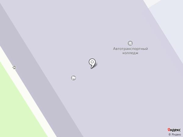 Смоленский автотранспортный колледж им. Е.Г. Трубицына на карте Смоленска