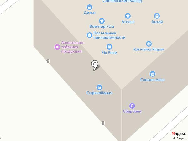 Fix Price на карте Смоленска