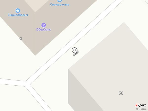 Дикси на карте Смоленска