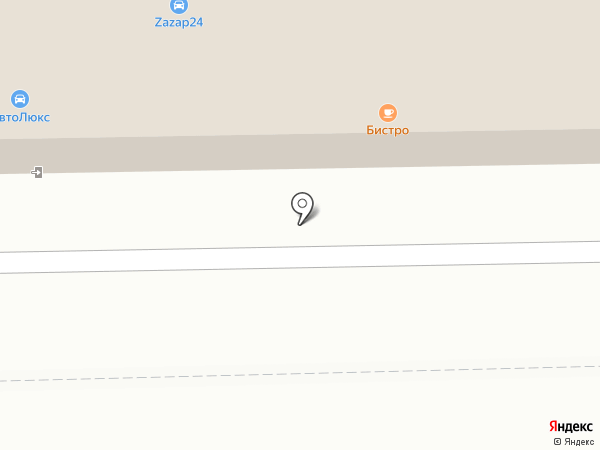 Бистро на карте Смоленска