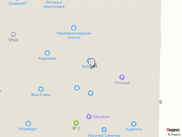 Альфа-Аудит на карте Смоленска
