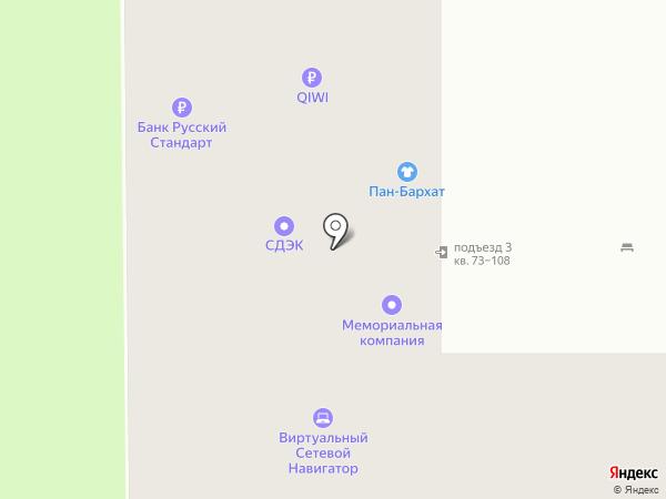 Пан-Бархат на карте Смоленска