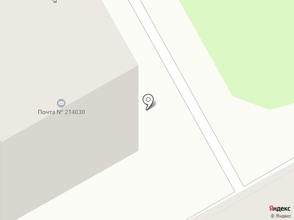 Почтовое отделение №30 на карте Смоленска
