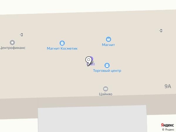 Магазин парфюмерии и бытовой химии на карте Смоленска