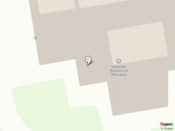 Храм Архангела Михаила на карте Смоленска