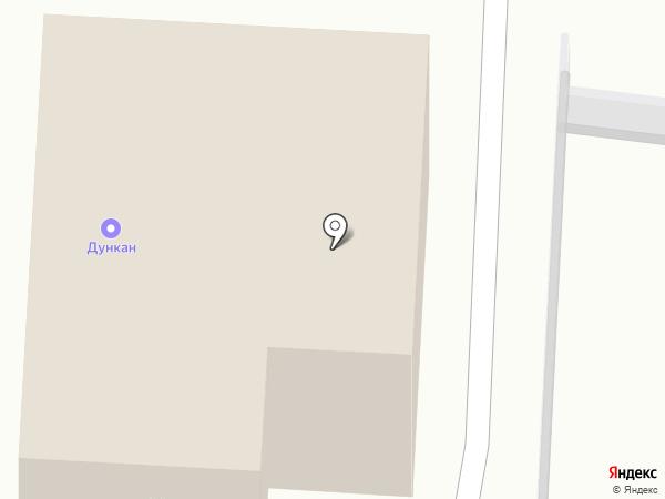 Дункан на карте Смоленска